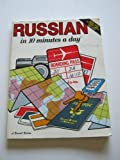 Russian in Ten Minutes, Kristine K. Kershul, 0916682897