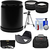 Panasonic Lumix DMC-FZ70 Digital Camera Essentials Bundle with Adapter Tube + 2.5x Tele & .45x Wide Angle Lenses + Hood + 3 Filters + Case + Tripod Kit