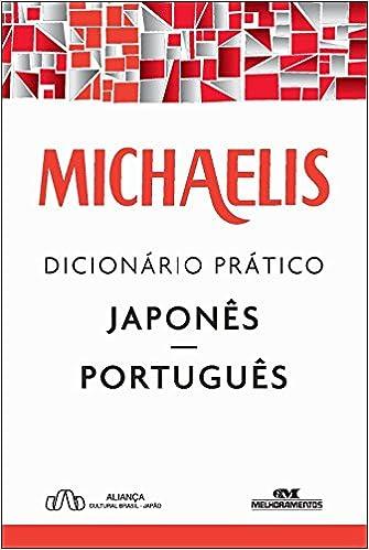 Book Michaelis Dicionario Pratico Japones-portugues