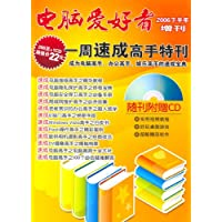http://ec4.images-amazon.com/images/I/51iBTfmimIL._AA200_.jpg