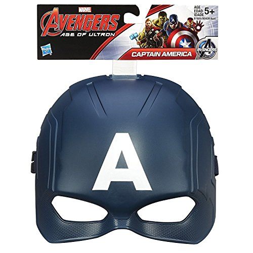 Adult America Mask Captain (Marvel Avengers Age of Ultron Captain America)