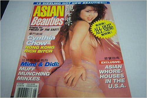 Asian Muff