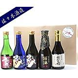 【ギフト】京都 佐々木酒造 日本酒 飲み比べ セット 300ml 5本 京都めぐり