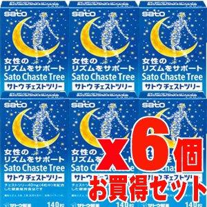 ★6個セツト★ 佐藤製薬 サトウチェストツリー 140粒x6個 (約210日分) B00B7VOSDQ