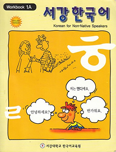 Korean for Non-Native Speakers, Workbook 1A, English Version