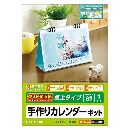 ELECOM handmade calendar creation kit A5 size glossy paper tabletop type EDT-CALA5K