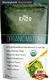 Enzo Coldpress Organic Matcha Green Tea Powder 4oz (113g) - Fresh Tropical Grassy Green Texture , Dissolves in Cold Water Easy to Drink , Makes Perfect Macha Almond Latte & For Protein Smoothies