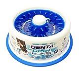 DentaDish Slow Feed, Teeth Cleaning Dog Bowl,Large