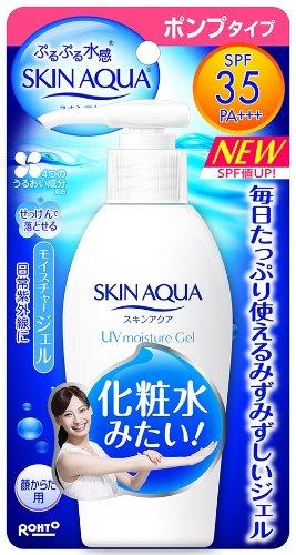 Skin Aqua Moisture Gel Pump Type 150g