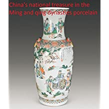 China's national treasure in the Ming and qing dynasties porcelain (appreciate)