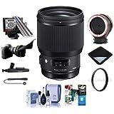 Sigma 85mm f/1.4 DG HSM ART Lens Nikon DSLRs - Bundle 86mm UV Filter, LensAlign MkII Focus Calibration System, Peak Lens Changing Kit Adapter, Software Package More