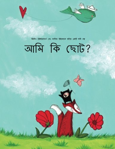 Ami ki chota?: Philipp Winterberg ebam Nadja Wichmann racita ekati chabi galpa (Bengali Edition)