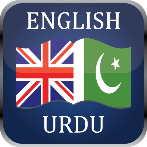 English To Urdu Dictionary_Free
