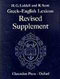 Greek-English Lexicon: Revised Supplement