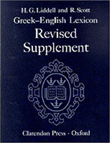 Revised Supplement cover