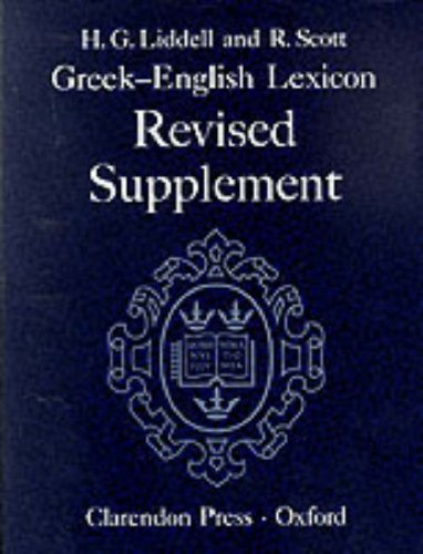 Greek-English Lexicon: Revised Supplement by Oxford University Press