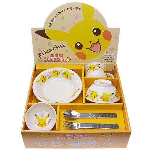 Pokemon XY children tableware gift set M Pikachu 025 740 (Pottery Tableware)