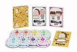 Animation - Atashinchi DVD-Box Haha, Box Debut (8DVDS) [Japan DVD] BCBA-4532