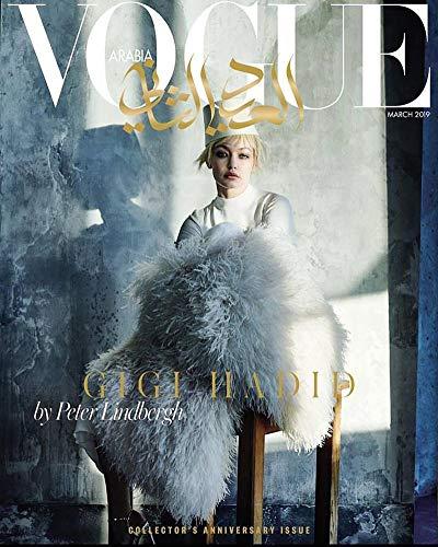 Vogue Arabia Magazine (March, 2019) Gigi Hadid Cover (Gigi Hadid Vogue)