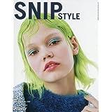 Snip Style 2018年3月号 小さい表紙画像