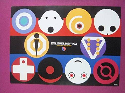 D9256アニメポスター世紀エヴァンゲリオン「EVANGELION-VOX」