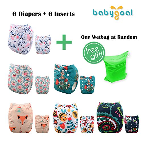 Babygoal Adjustable Reuseable Positioning Inserts product image