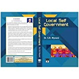 LOCAL SELF GOVERNMENT (1ST EDITION 2016)