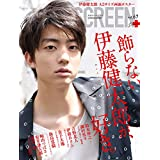 SCREEN plus vol.67