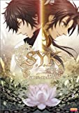 S.Y.K -蓮咲伝- 公式ビジュアルファンブック (B's LOG COLLECTION)