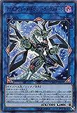 遊戯王 CHIM-JP037 ファイアウォール・ドラゴン・ダークフルード (日本語版 ウルトラレア) カオス・インパクト