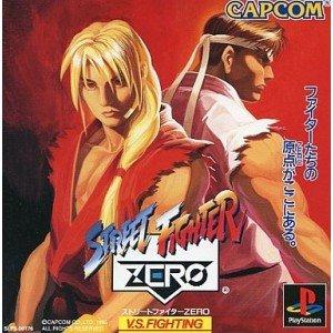 Street Fighter Zero - Street Fighter Zero [Japan Import]