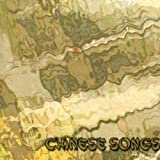 Chinese Songs - Part One by LITTLE TRAGEDIES