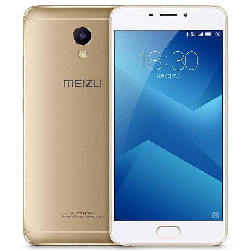 Meizu M5 Note / M621Q 3+32GB 5.5 Inch, Helio P10 Octa Core 1.8 GHz, 3GB RAM 4000mAh GSM & WCDMA & FDD-LTE (Gold)