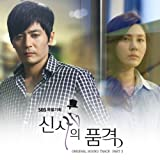 [CD]紳士の品格 韓国ドラマOST Part 2 (SBS) (韓国盤)