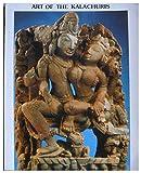 img - for Art of the Kalachuris book / textbook / text book