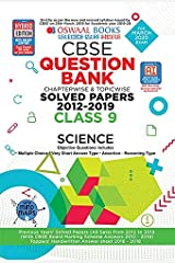 Oswaal CBSE Question Bank Class 9 Science Book Chapterwise & Topicwise Includes Objective Types & MCQ's (For March 2020 Exam) Paperback