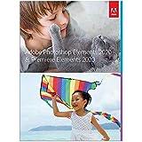 [OLD VERSION] Adobe Photoshop Elements 2020 & Premiere Elements 2020 [PC Online code]