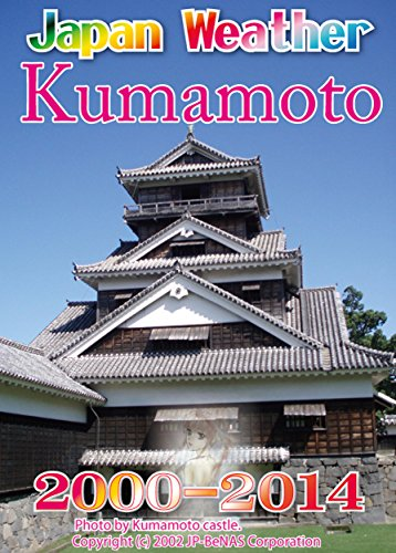 Kumamoto Flower Weather 2000-2014: Japan past weather 15 years