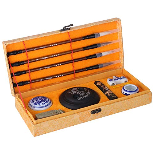 Teagas Chinese Calligraphy Sumi Brush Writing/Painting Set