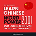 Learn Chinese: Word Power 2001 Audiobook by  Innovative Language Learning Narrated by  ChineseClass101.com