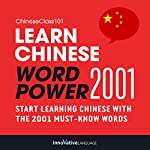 Learn Chinese: Word Power 2001 |  Innovative Language Learning