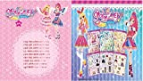 Aikatsu! the Movie Sticker Mini Book Gift Fun Play I am Star Shining Deco Diary + 1 Free Gift Giraffe BookmarkDa