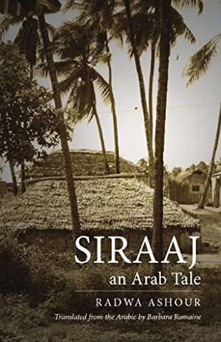book cover of Siraaj