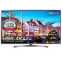 【本日限定】55V型43V型4KHDR対応テレビがお買い得
