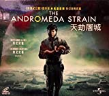 The Andromeda Strain (2008) By IVL Version VCD~In English w/ Chinese Subtitles ~Imported From Hong Kong~ by Christa Miller, Louis Ferreira Benjamin Bratt