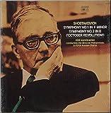 Shostakovich Symphony No.1 in F Minor, No.2 in B (October Revolution): Kondrashin/Moscow Philharmonic, RSFSR Chorus