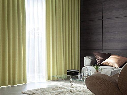 東リ シンプルな幾何柄を表現 カーテン2.5倍ヒダ KSA60379 幅:250cm ×丈:150cm (2枚組)オーダーカーテン   B077TBYSKT