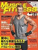 『マッスル・アンド・フィットネス日本版』2019年1月号