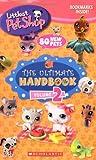 The Ultimate Handbook, Samantha Brooke, 0439919045