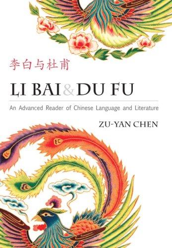 Li Bai & Du Fu: An Advanced Reader (Simplified) (Cheng & Tsui Chinese Literature) (Chinese and English Edition)